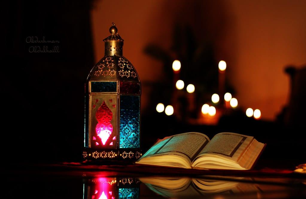 كتاب الطريق إلى القرآن .. كيف تجعل سطوة القرآن تتمكن من قلبك؟ 3