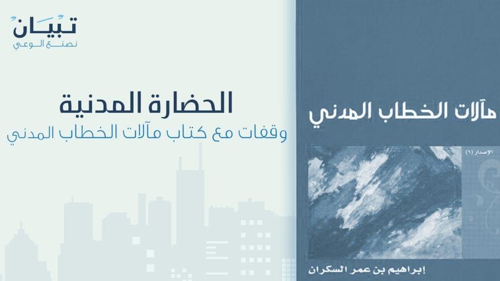 أبجد.. وأفضل المواقع العربية