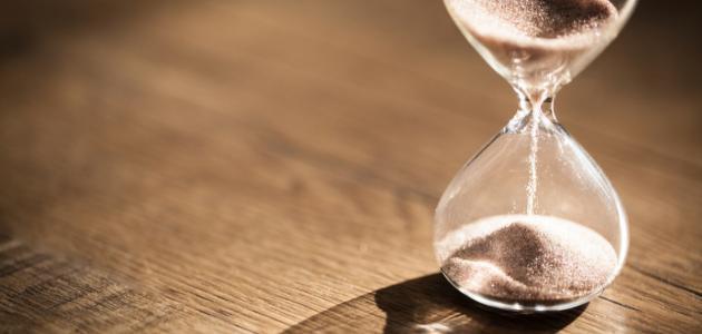 إدارة الوقت وترتيب المسلم لحياته على مقتضى الإسلام 5
