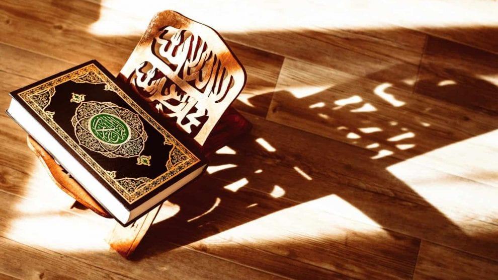 القرآن الكريم مفتاح تهذيب النفس ورقيها 1