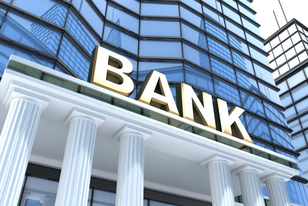 البنك الإسلامي بين الرأسمالية والإسلام! 1